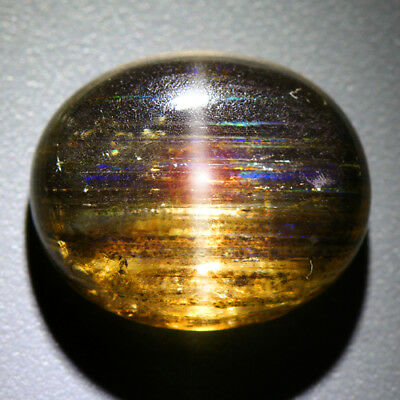 15.23 Cts_Rare_100 % Natural Rainbow Rutile Scapolite Cat's Eye_Don't Miss It