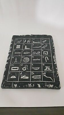 plate engraved with ancient Pharaonic Hieroglyphic letters, hand-made antiquity