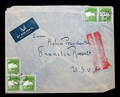 ORIGINAL COVER SENT TO PRESIDENT ROOSEVELT From Palestine 1937 FDR COLLECTION