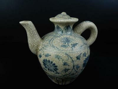 J5825: Chinese Flower Arabesque pattern WATER JUG Teapot Mizutsugi Suichu