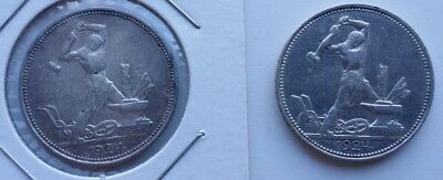 TWO 1924 Russia Soviet Union 50 Kopeks (1/2 Rouble) Silver Coin