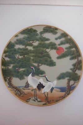 Japanese Porcelain Plate ~ Cranes ~ Vgc. 1979. (See Detailed Photo Of Reverse)