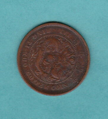 "CHINA  -  ""Tai-Ching-Ti-Kuo Copper Coin""  -   ANCIENT CHINESE COLLECTABLE COIN"