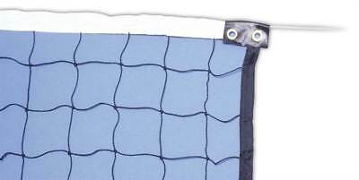 Volleyball Rope Cable Net in Black [ID 128415]