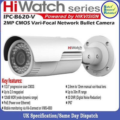 2 MP 1080P 2.8-12mm Zoom Camera Full HD NVR PoE IP P2P QR CCTV System OE41FA0