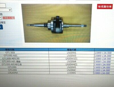 Sym Gts300 Original Sym Engine Crankshaft