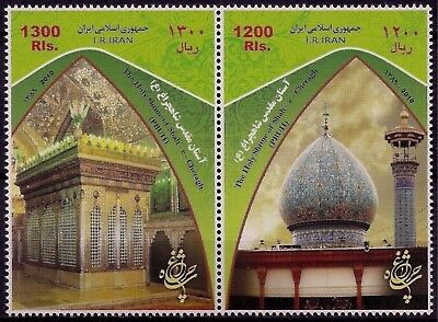 Persia 2010 Mosque Church Building Pilgrimage Tourism Monument 2v set MNH