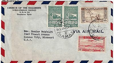 Syria 1949 To Us Damascus Airmail Church Of The Nazarene Cover W/pair Postal Tax