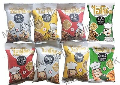 8X BAGS Edible Insects/Bugs CRICKETS/SILK WORM SALT/CHEESE/BBQ/SEAWEED COMBO