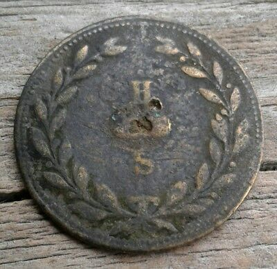 "Mexico 2 Reales 1837 Coin - ""HST"" Coin"