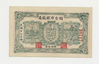 China Chefoo City 400 Cash 1938 Choice Unc