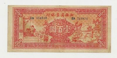 China Sinkiang Provincial Bank 100 Yuan 1942 Vf