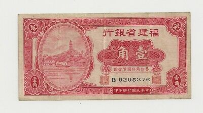 China Fukien Provincial Bank 1 Chiao 1935 Vf+