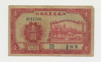 China Kiangsu Farmers Bank 1 Yuan 1939 Vg/fine