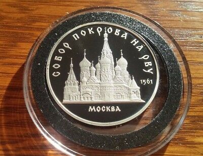 Russia 1989 - 5 Rubles - Cathedral Of Pokrova Na Rvy - Proof 5 Rouble Coin !!!!