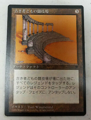 Arena of the Ancients -LP- JAPANESE Legends MTG Cards Artifact SEE IMAGES LC-A