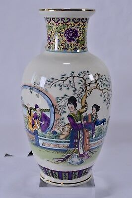 20th Century Chinese Porcelain Famille Vase Singed 32cm Tall