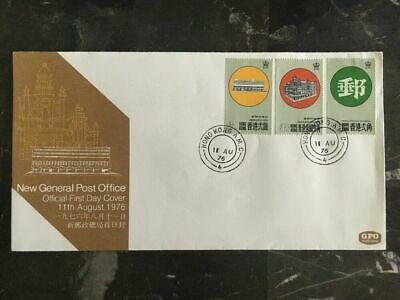 1976 Hong Kong First Day Cover FDC  New General Post Office