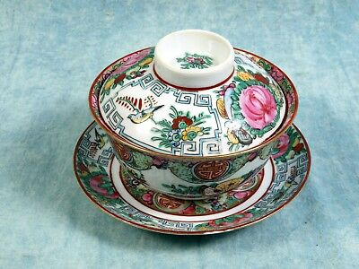 VINTAGE Chinese Porcelain Famille Rose Bowl Peony dog covered Rice Bowls