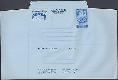 Uae Sharjah 1963 Ten Air Letters Sheikh & Flying Hawk With & Without Bars