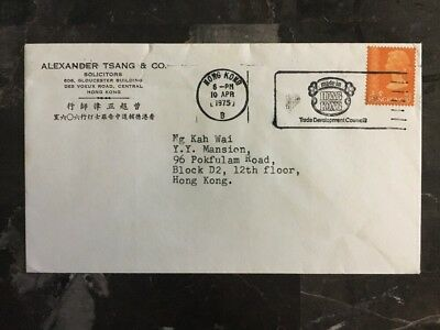 1975 Hong Kong Postal Exhibition Commercial Cover Trade Development Cancels