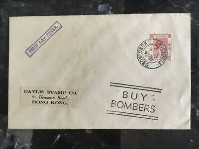 1941 Hong Kong First Day Cover FDC Buy Bombers Rare Seal