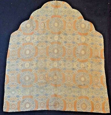 18th C. Qing Dynasty Chinese Imperial Brocade Silk Throne Cover