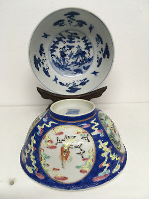 Pair Of Wonderful Gilded Chinese Famille Rose Blue & White  Bowls Daoguang Mark