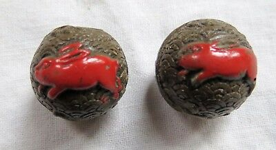 Ojime Beads Rabbits & Moon Old Vtg Antique (2nd Pair)