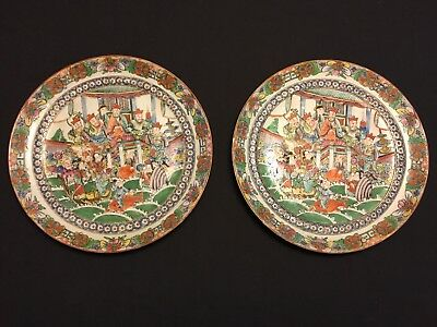 Lot of 2 Vintage Asian Chinese Hand Painted Decorative Scenic Picture Plates