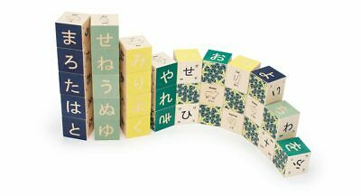 Uncle Goose Japanese Character Wooden Blocks 670801