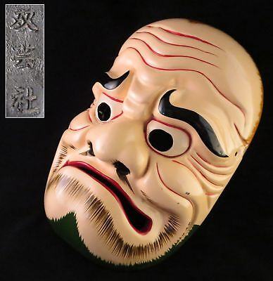 Japanese Traditional mask Inasehagi no mikoto God Kagura Noh Kabuki wood demon