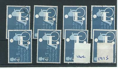 Gb  Wholesale - 1975 - Charity Issue - F264 - Eight Stamps - Fine Used