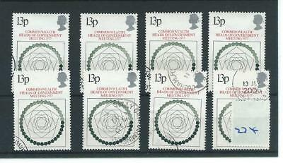 Gb  Wholesale - 1977 - Heads Of Government - F274 - Eight Stamps - Fine Used
