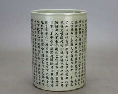China old  hand-carved porcelain Word pattern brush pot Furnishing articles
