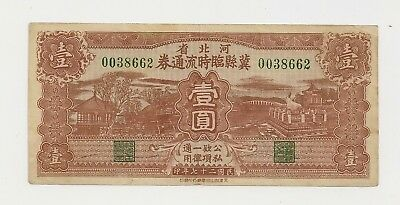 China  Hopei Province  1 Yuan 1938  Xf
