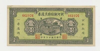 CHINA  PROVINCIAL  or  LOCAL  BANK  1 YUAN   aUNC