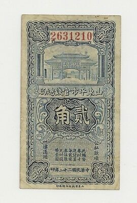 China   Shantung Exchange Bureau  20 Cents  1933  Vf