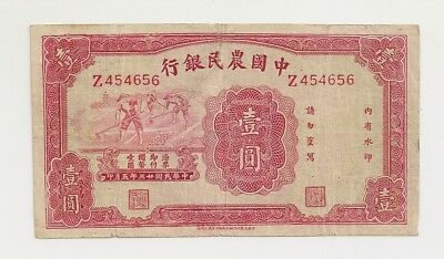 China  Farmers Bank  1 Yuan 1934  F/vf