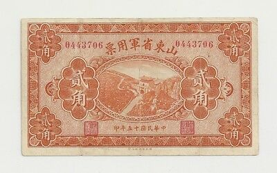 CHINA  PROVINCIAL ARMY of  SHANTUNG  20 CENTS  1926  VF