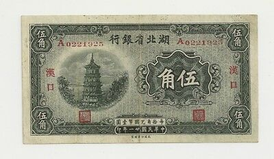 China  Hupeh Provincial Bank  50 Cents  1928  Vf/xf