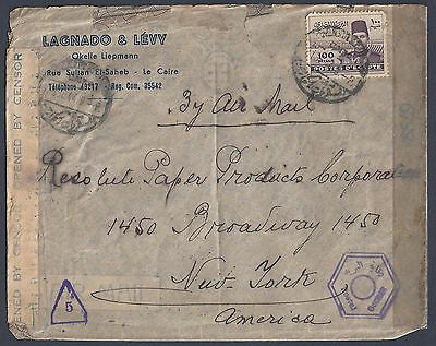 Egypt Israel 1944 Triple Censored War Time Cover Lagnado & Levy Of Cairo Airmail