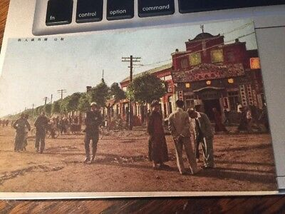 Lot Of 4 Chinese Postcards