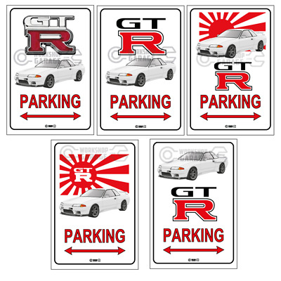 Parking Sign Metal Nissan Skyline GTR R32 - white