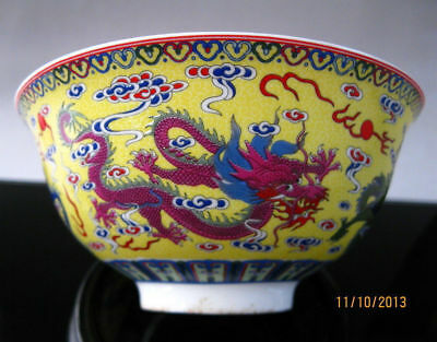 Chinese Famille Rose Porcelain Bowl Hand Painted dragon QIANLONG mark