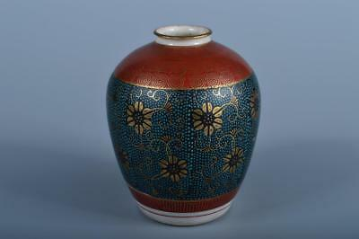 J6557: Japanese Kutani-ware Colored porcelain TEA CADDY Chaire Container