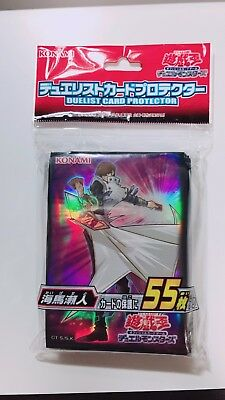 Yugioh Official Card Sleeve Protector : seto Kaiba  / 55pcs japan