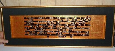 Original Framed Page From Ancient Burmese Bible