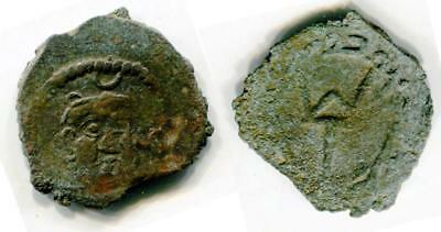 (9292)Chach, Ruler Nirtanak 7-8 Ct AD, Sh&K #201