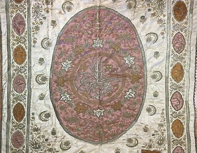 Beautiful Brocade - Antique Ottoman Embroidery - Turkish Islamic Calligraphy